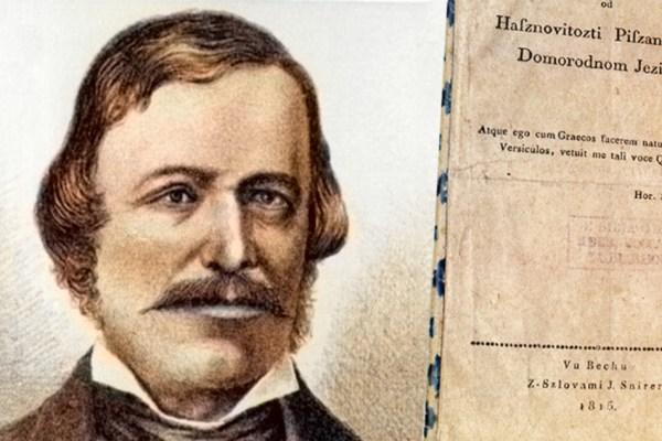Tajna misija tvorca hrvatske himne započela je godinama prije, jednom malenom knjižicom tiskanom u srcu Austrijskog Carstva