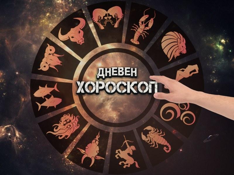 dneven-horoskop-6-mart-eksplozivna-360