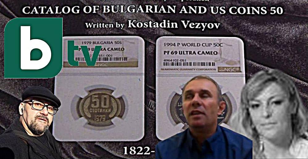 Стефан Пройнов: Румяна Попова и БТВ по нашата тема