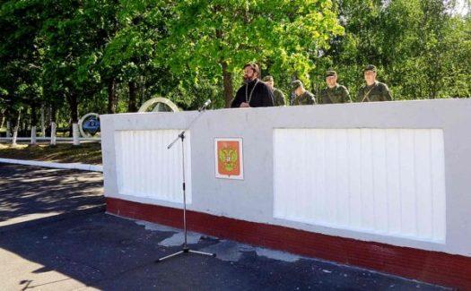 День памяти и скорби на приходе Казанского храма деревни Грайвороны