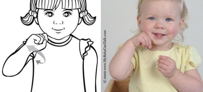 Baby sign helps parents communicate with their children