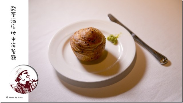 歐華地中海餐廳-熟成牛肉