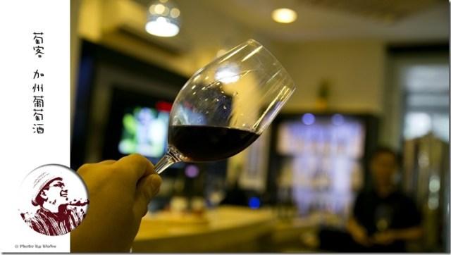 Cellar no.8 Pinot noir California 2010