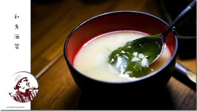 味增湯-和魚酒菜-信義安和站美食