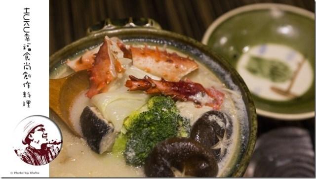 Huku幸福食尚創作料理