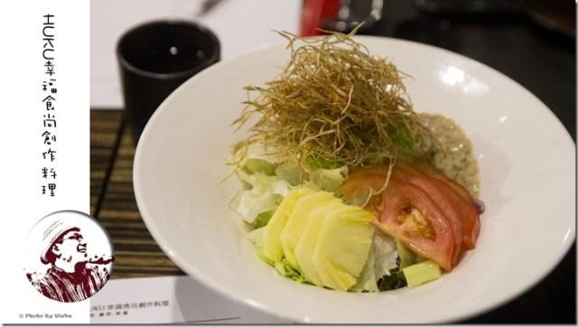日出地蔘胡麻沙拉-Huku幸福食尚創作料理