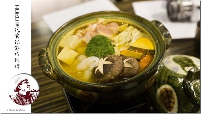 南洋椰香咖哩鍋-Huku幸福食尚創作料理