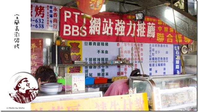 嘉澎碳烤澎湖牡蠣(宜蘭員山店)