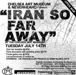7.14.09_Iran So Far Away