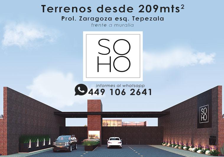 SOHO-379x265