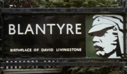 1972 Blantyre entrance sign