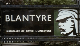 1972 Blantyre entrance sign