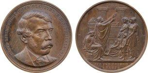 1895 Livingstone Commemorative coin