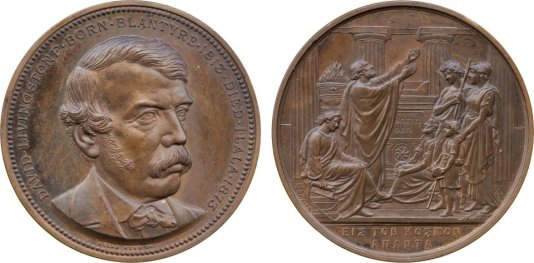 1895 Livingstone Commemorative coin