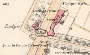 1859 Village Bar