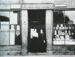 1916 Blantyre Post Office