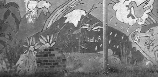 1990 Elm Street Park