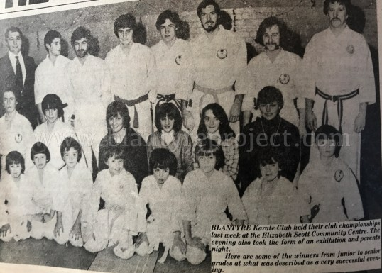 1978 Blantyre Karate Club wm