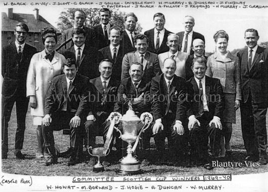 1969-cup-winners-wm