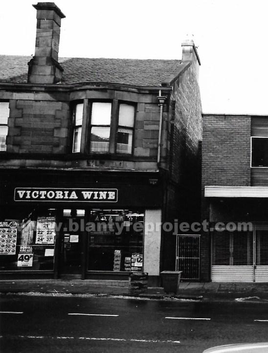 1977 Victoria Wine wm