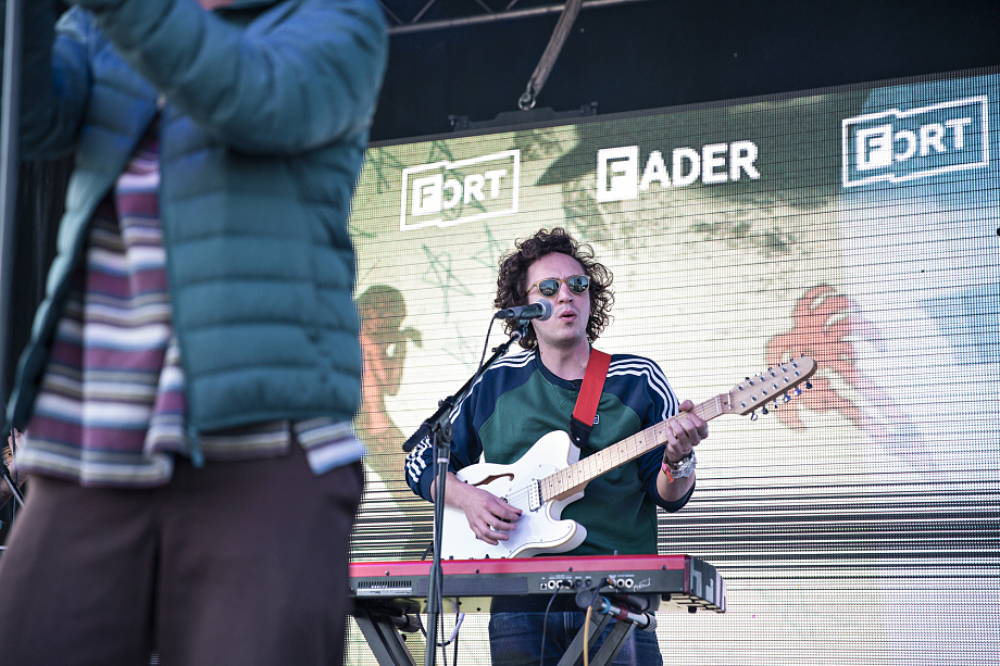 Knox Fortune - The Fader Fort-5