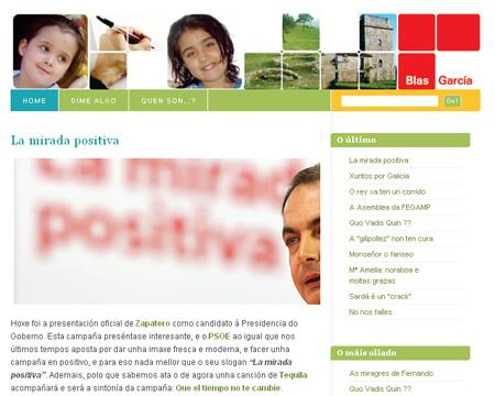 blog_blas.jpg