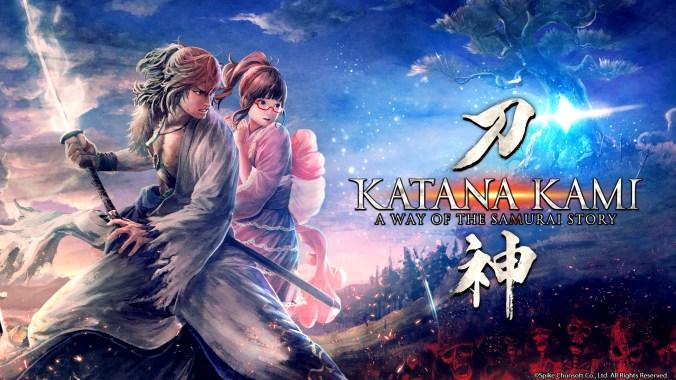 KATANAKAMI Keyart_copyright