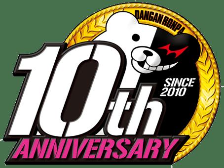 danganronpa-10th-anniversary-01
