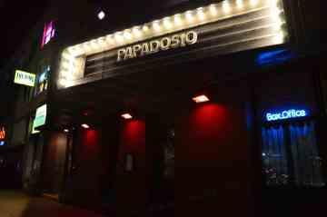 papadosio_venue