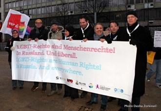 Немцы провели митинг за отмену дискриминационного закона в Питере