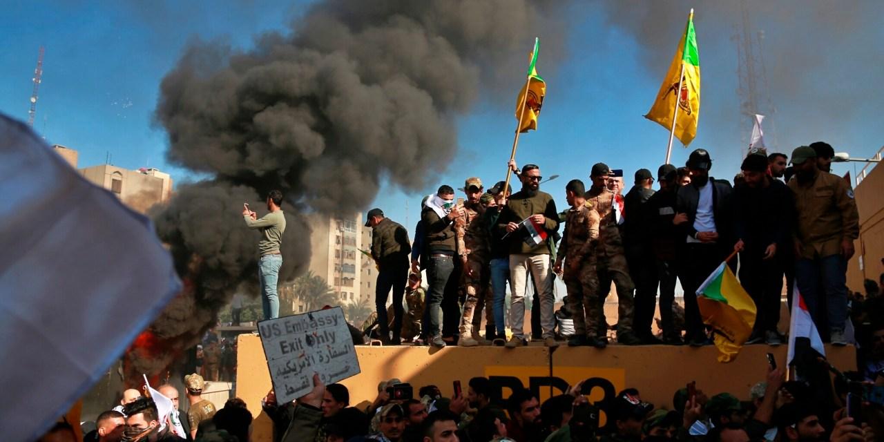 "Three Rockets Make ""Direct Hit"" on U.S. Embassy in Baghdad"