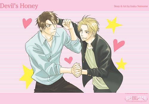 Manga Drama CD Devil's Honey デビルズハニー