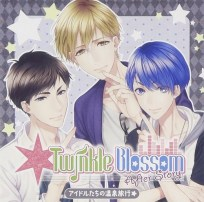 Twinkle Blossom After Story Aidoru-tachi no Onsen Ryokou