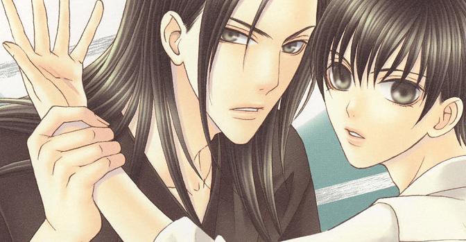 Manga Drama CD Tsuki Yaduro 月宿る