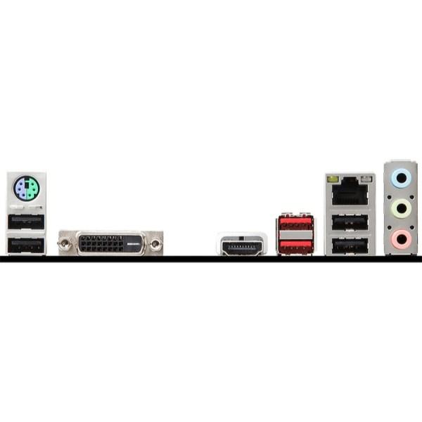 MSI H310M GAMING PLUS LGA 1151 Intel H310 DDR4 Micro ATX Motherboard (H310M GAMING PLUS)
