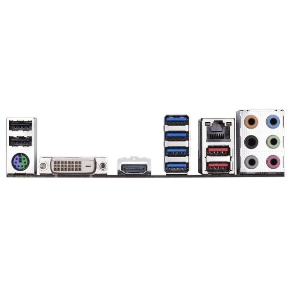 Gigabyte B450 AORUS M (rev. 1.0) Socket AM4 AMD B450 DDR4 Micro ATX Motherboard (B450 AORUS M)