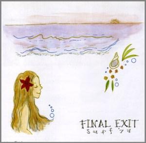 Final Exit-surf 74_ed