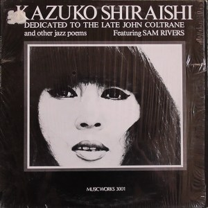 Kazuko Shiraishi LP