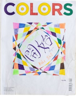 colors_ling ada