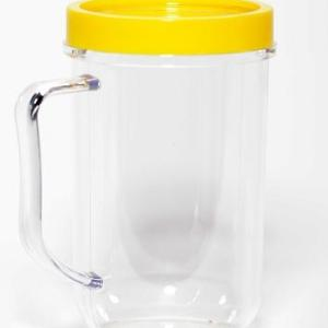 Yellow Party Cup Mug Replacement Part Compatible with Magic Bullet 250W MB1001