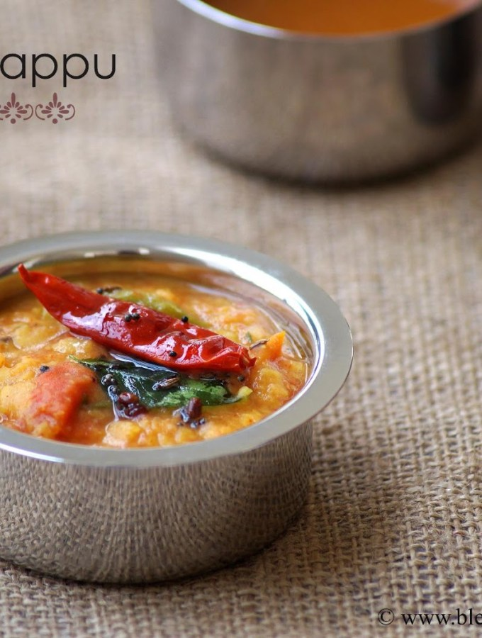Tomato Pappu Recipe – Andhra Style Tomato Dal Recipe – Andhra Recipes