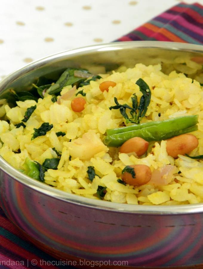 Methi Poha Recipe | Beaten Rice with Methi Leaves (Fenugreek Leaves)