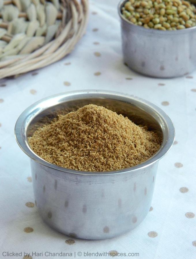 How to Make Coriander Powder | Homemade Dhania Powder Recipe