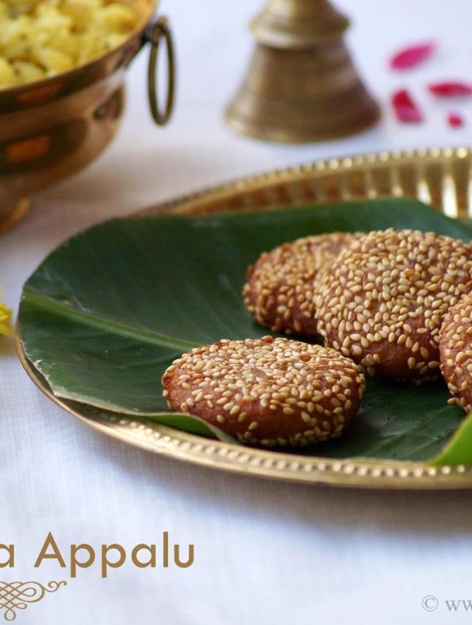 Nuvvula Appalu Recipe – Makar Sankranti Special Recipes – Pongal Festival Recipes