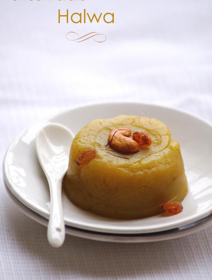 Chilakada Dumpa Halwa Recipe – Sweet Potato Halwa Recipe – Shakarkandi Halwa Recipe