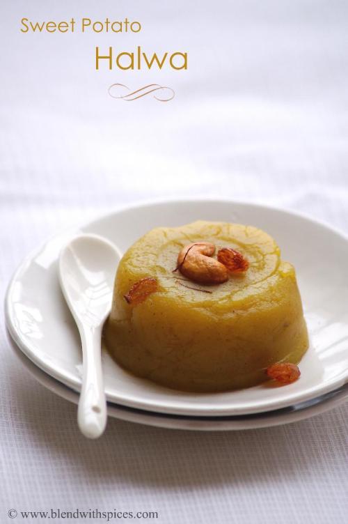 how to make sweet potato halwa, chilakada dumpa halwa recipe, ranga alur halwa, ratalu halwa, shakarkandi halwa recipe