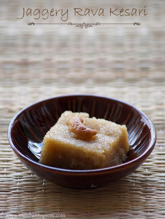 Bellam Rava Kesari Recipe – Sooji Gur Ka Halwa – Semolina Jaggery Pudding – Step by Step Recipe – Varalakshmi Vratham Recipes