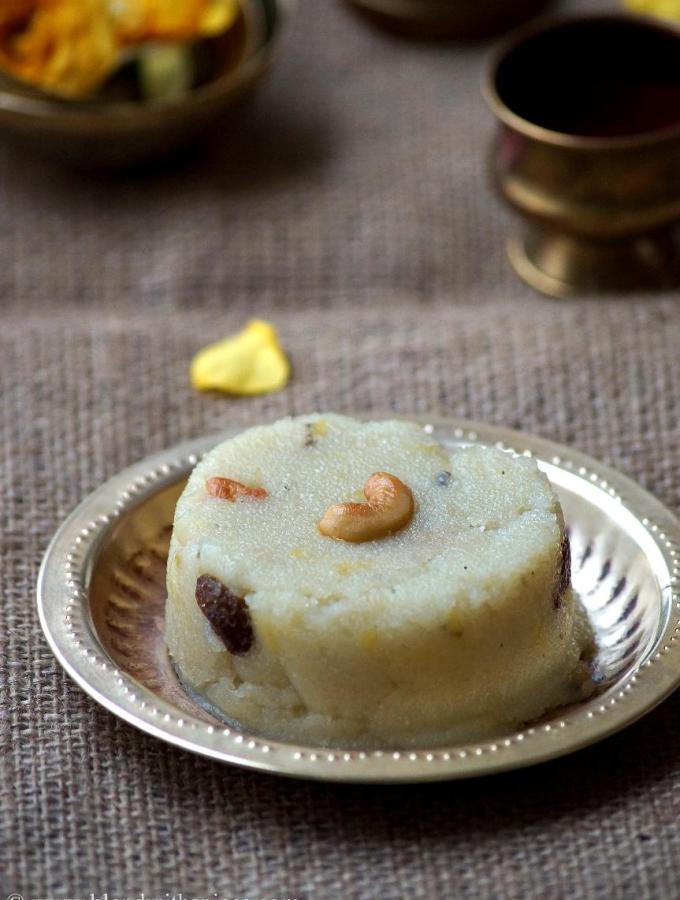 Banana Sheera Recipe – Prasadacha Sheera – Step by Step Recipe – Ganesh Chaturthi Prasadam Recipes