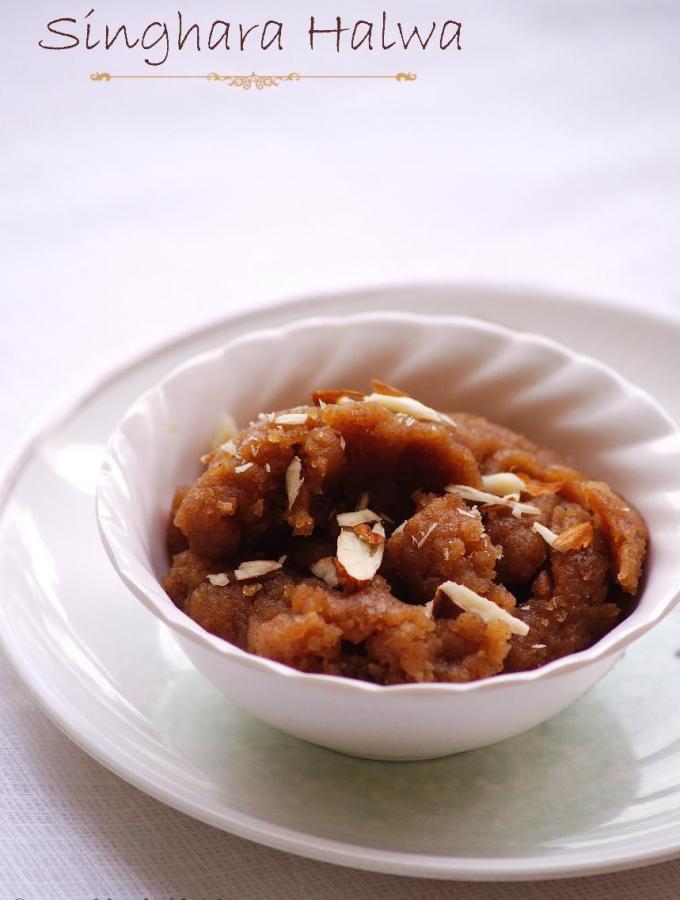 Singhara Halwa Recipe – How to make Singhare Ke Atte Ka Halwa Recipe – Navratri Fasting Recipes – Vrat Ka Khana