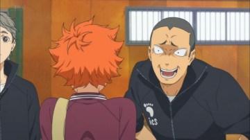 Tanaka face